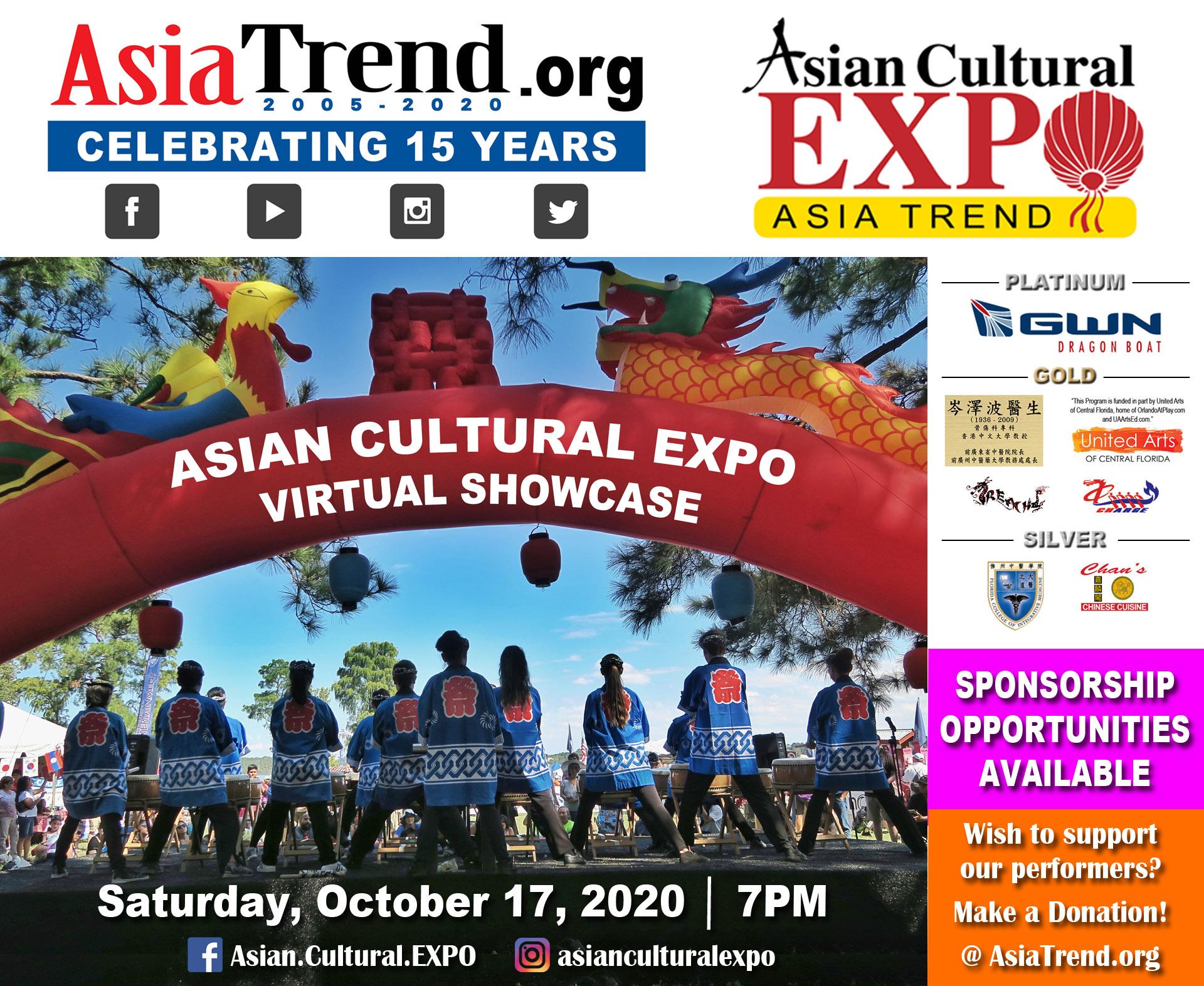 Asia Trend Asian Cultural Expo 2020 Virtual Showcase