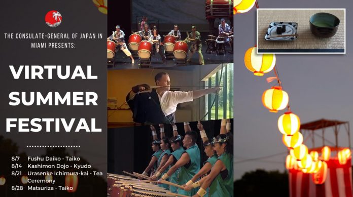 Consulate-General of Japan in Miami Virtual Summer Festival series