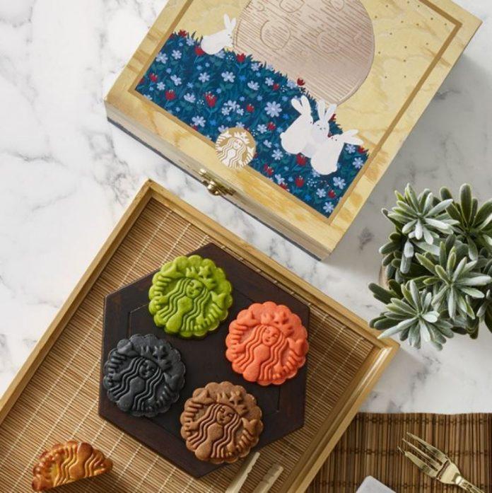 Starbucks Singapore Mooncake Assorted Gift Box