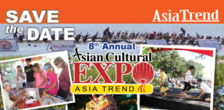 Asian Cultural EXPO 2017