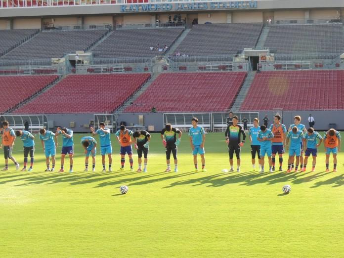 Japan soccer team