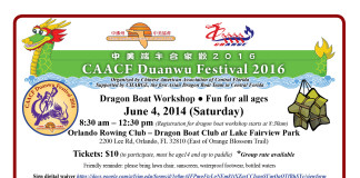 CAACF Duanwu Festival 2016