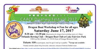 CAACF Duanwu Festival 2017