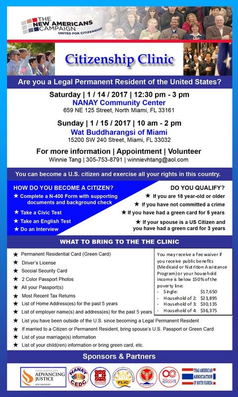 Citizenship Clinic at NANAY - North Miami, Florida - Asia Trend