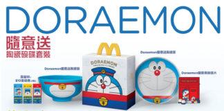 Doraemon HK