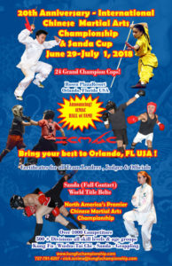 International Chinese Martial Arts Championship