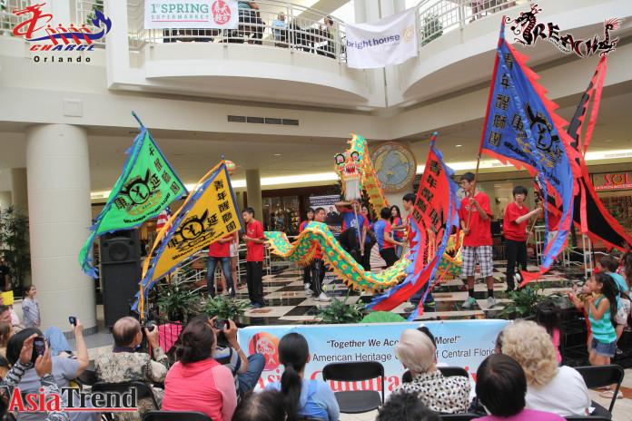 Dragon Dance and Lion Dance