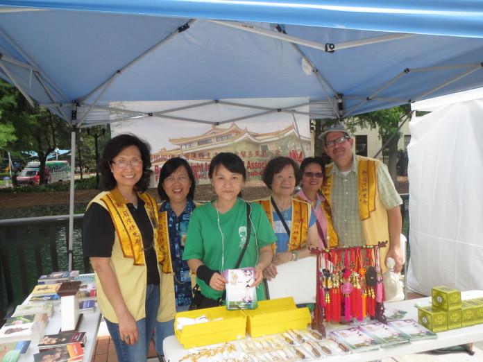 Buddha's Light International Association Orlando Chapter