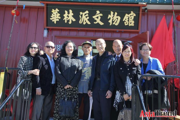 Mrs and Mr Tony Leung, Carling Leong, Grand Master Pui Chan, Grandmaster John Leong, Master Lee Siu Hung, Mrs. Lee, and Yin Fong Lee-Pang