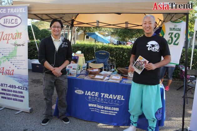 IACE Travel