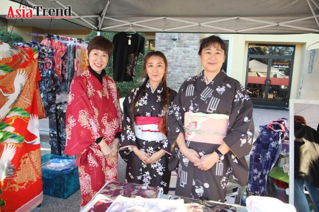 Yayoi Kimono Shop