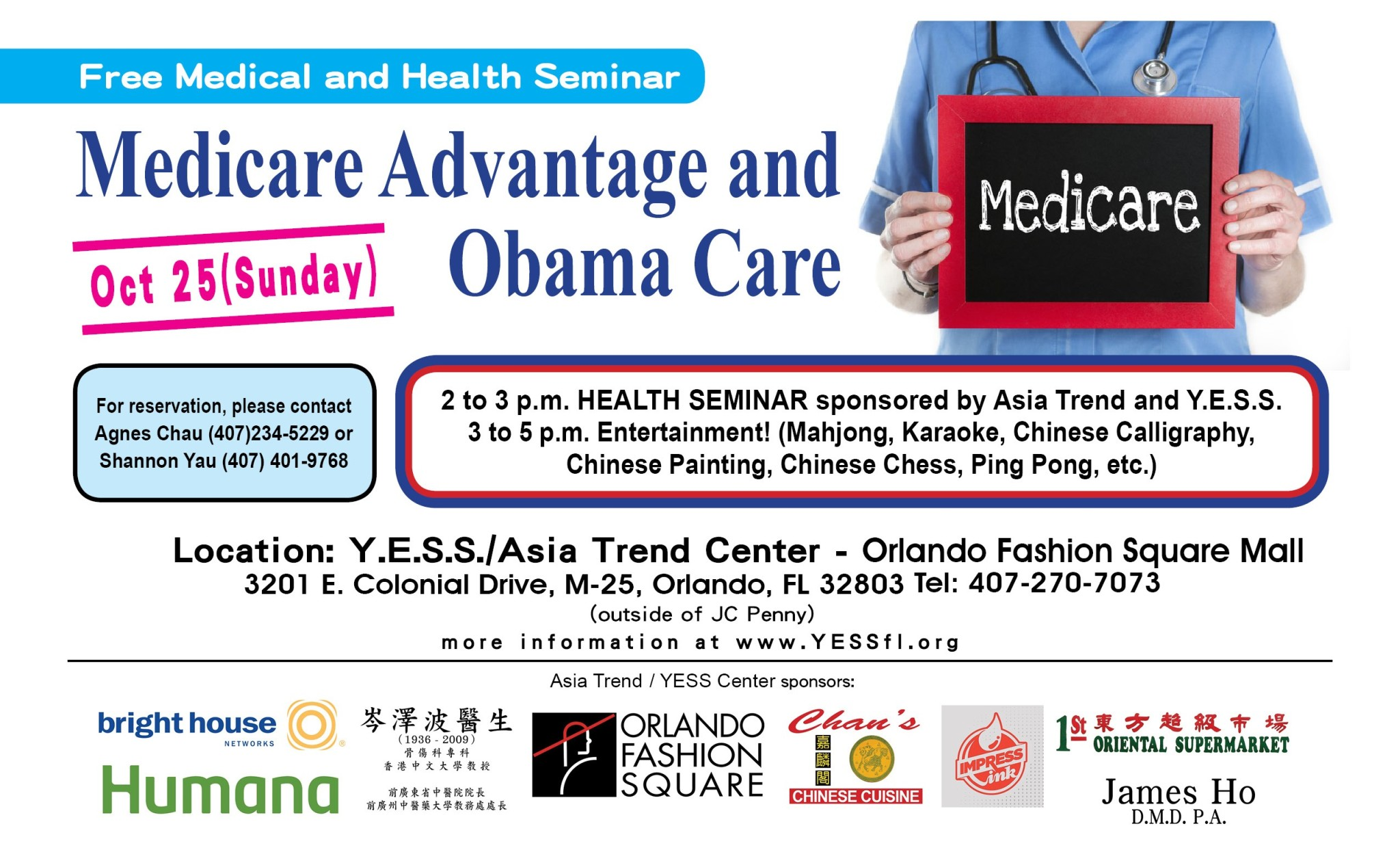 Free Medical and Health Seminar - Medicare Advantage and Obama Care