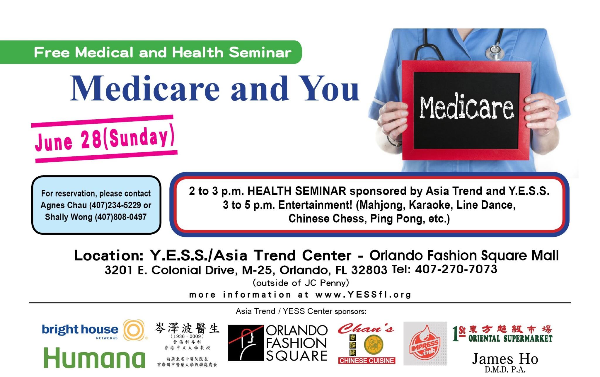 Free Medical and Health Seminar