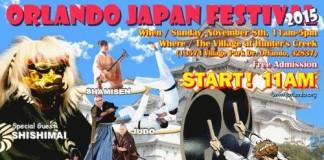 Orlando Japan Festival 2015