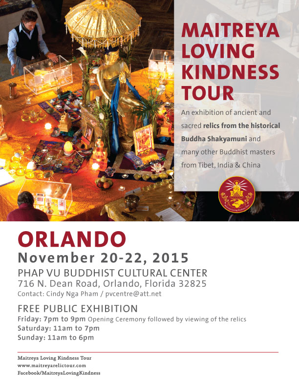 Exhibition of the Buddha's Ancient & Sacred Relics