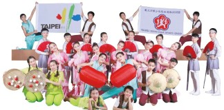 Taipei Youth Folk Sports Group in Orlando