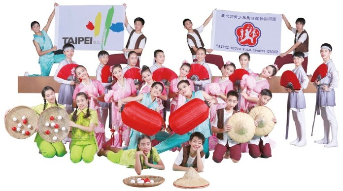 Taipei Youth Folk Sports Group in Orlando