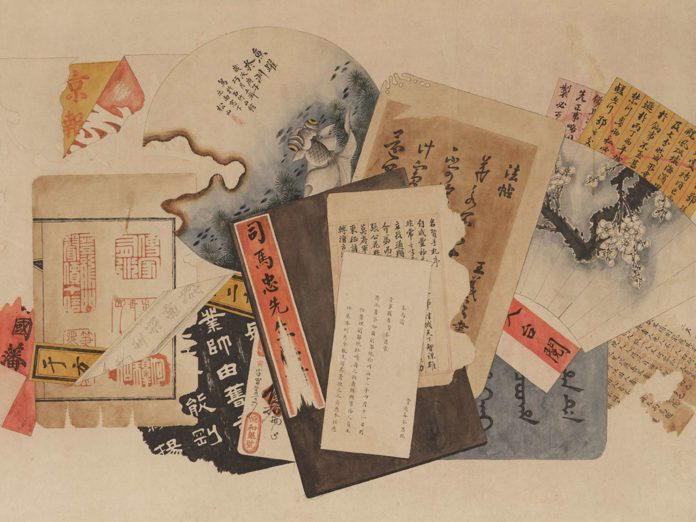 China's 8 Brokens Puzzles of the Treasured Past
