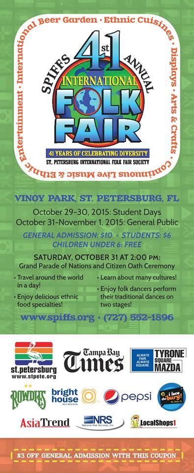 SPIFFS 41st Annual International Folk Fair