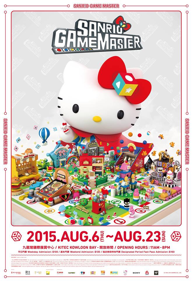 Sanrio Game Master Hong Kong