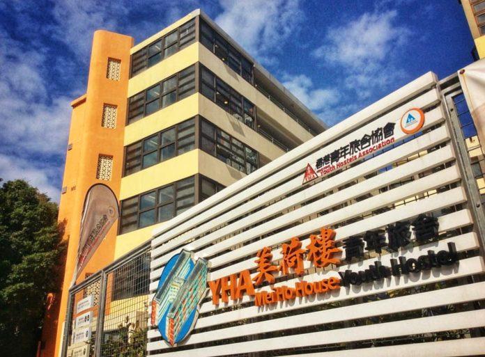 Mei Ho House