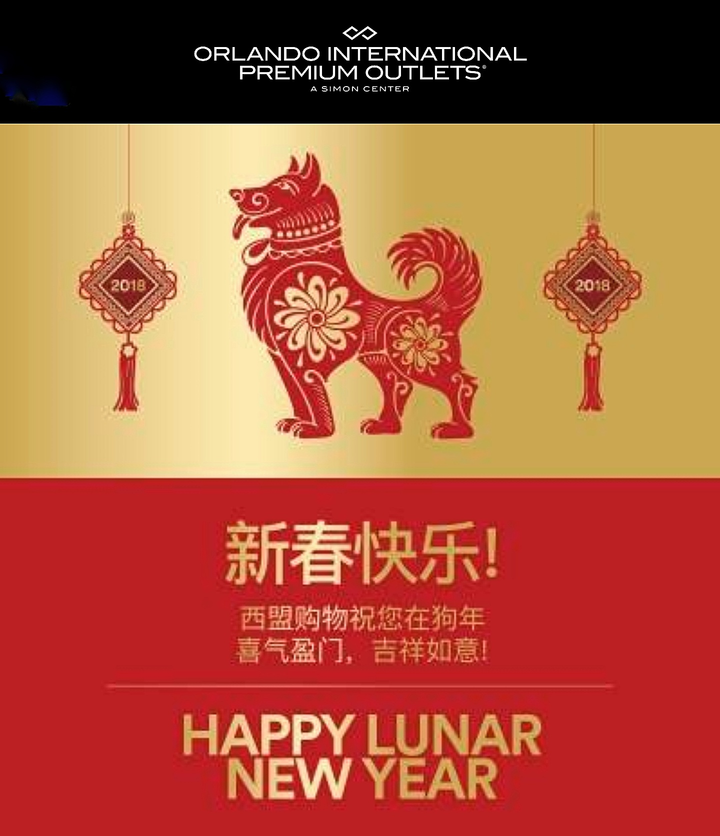 Orlando Vineland Premium Outlets Chinese New Year