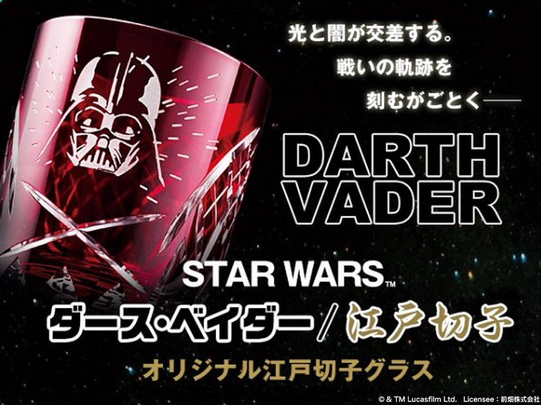 STAR WARS - Darth Vader Original Edo Kiriko Glass