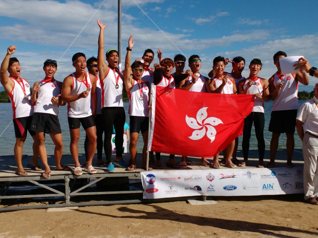 Hong Kong China Dragon Boat Association