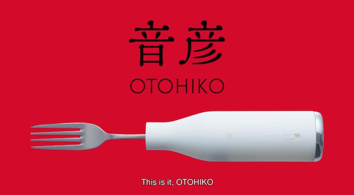 Nissin Otohiko