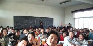 Asian education