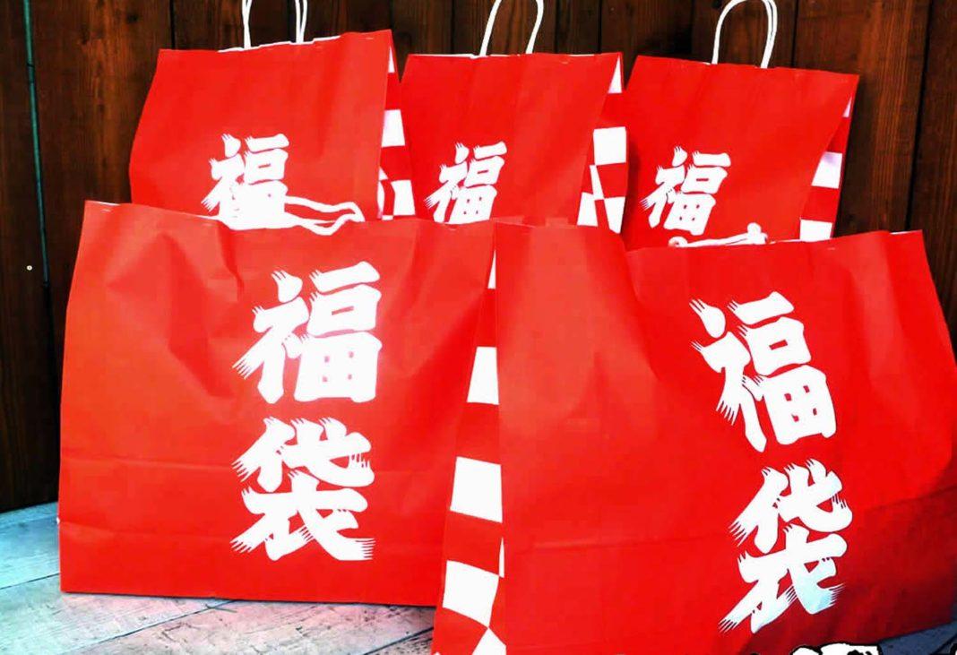 Fukubukuro Lucky Bag