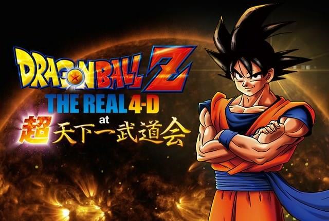 universal studios japan u0026 39 s real 4-d dragon ball z attraction
