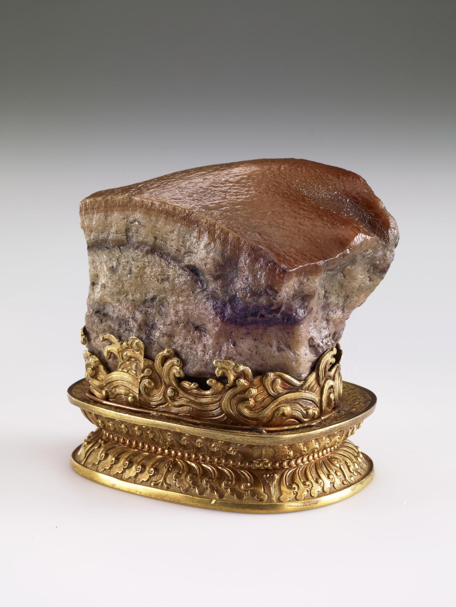 Chinese Treasure
