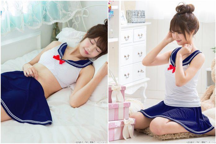 Sailor Moon underwear