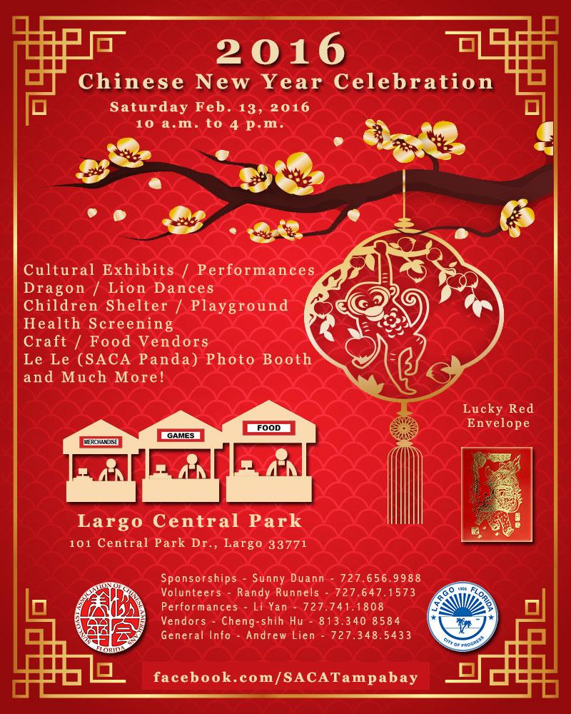 SACA 2016 Chinese New Year Celebration